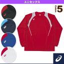 《セール30%OFF》 ロングスリーブシャツ/ユニセックス - XA094N [トレーニングウェア(レディース) アシックス/asics] 【レディース 女性用】