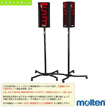 【バスケットボール 設備・備品 モルテン】 [送料お見積り]バスケットボールファウル表示装置/表示盤(BFDDP)