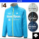 《セール30%OFF》 ランニングジャケット/メンズ - DAT-1450 [トレーニングウェア(メンズ) デサント]