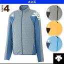 《セール30%OFF》 トレーニングジャケット/メンズ - DAT-1457 [トレーニングウェア(メンズ) デサント]