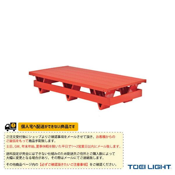 【水泳 設備・備品 TOEI】[送料別途]プールフロアV2側板付(B-3305):スポーツプラザ