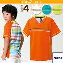 【テニス ジュニアグッズ ローチェ(roche)】ゲームシャツ/ボーイズ(1WR1536/1WR1537/1WR1538/1WR1539)