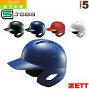 Zet-bhl770-1