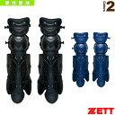 Zet-bll1295m-1
