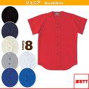 Zet-bu2051-1