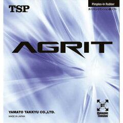 【TSP・裏ソフトラバー】25%OFF! TSP 裏ソフトラバーアグリット20016