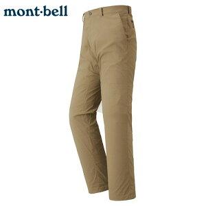 モンベル(mont-bell)