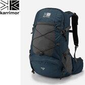 Karrimor/dale 28 type2(デール28 タイプ2 インク)カリマー/リュック・ザック・アウトドア 【RCP】☆
