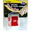【お取り寄せ商品】SUREPLAYシュアプレイホッピングボール野球用品・ピッチングトレーニングSBZ6045
