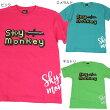 空猿TシャツSKYMONKEY