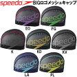 【ポイント5倍】●speedo(スピード)BIGロゴメッシュキャップ★SD92C11*