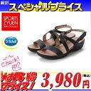 【10%OFFクーポン発券中】Dr.Scholl ドクターショール レディース サンダル Scholl Comfort Crossed Belt Sandals