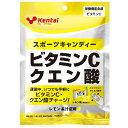 Kentai ケンタイ 健康体力研究所 サプリメント スポーツキャンディー ビタミンCクエン酸 K8411