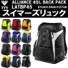 ●TYR(ティア)★ALLIANCE45LBACKPACK★リュック★LATBP45*