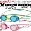 ●speedo(スピード)★Vengeance(ヴェンジェンス)★Jr.クッションゴーグル★SD98G16*