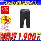 【ポイント3倍】ナイキ レディース トレーニング パワー プリント カプリパンツ 830470 060