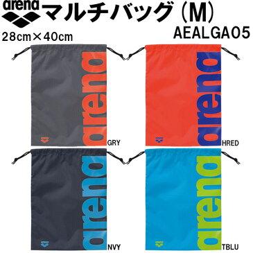 ●★アリーナ★マルチバッグ(M)★AEALGA05