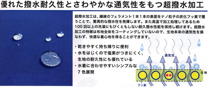 ★FOOTMARK★撥水2WAYキャップ★0230177