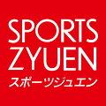 スポーツジュエン楽天市場店