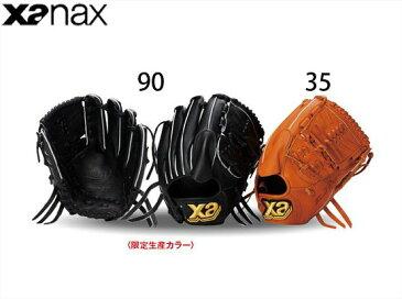 【ザナックス】 硬式グラブ トラストエックスシリーズ TRUST-X【硬式投手用】BHG-12715