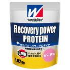 回復運動直後EMR配合ピーチ味【ウイダー】リカバリーパワープロテイン1.02kg28MM12302