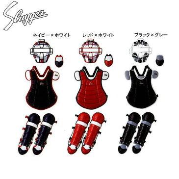 少年軟式用キャッチャーギア マスク SG基準適合製品 久保田スラッガー 野球 NJCM-11S