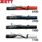 バットケース1本入り限定ZETT/ゼット野球BC137