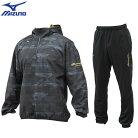ウィンドブレーカーシャツ&パンツ上下セットミズノプロミズノ野球トレーニングウェア限定12JE7V51-12JF7W82