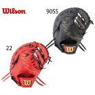 ウィルソン硬式グラブファーストミットWILSONSTAFF展示会限定【硬式一塁手】WTAHWD39W