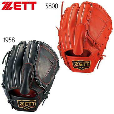 ZETT/ゼット 硬式グローブ グラブ プロステイタス 限定カラー 【硬式投手用】 BPROG41-1958-5800
