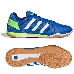 アディダス トップサラ Top Sala Boots フットサル インドアシューズ 屋内シューズ ブルー 【adidas2020Q1】 FV2551