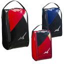 N-XT シューズケース(33JM0521)《ミズノ オールスポーツ バッグ》