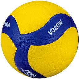バレーボール 5号球 練習球 高校 大学 一般 V320W FIVB 卒業 記念 贈り物