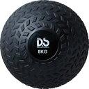 メディシンボール HEAVY MEDICINE BALL 8KG D5286 メンズ レディース 歩行 鉄アレー 筋ト リハビリ