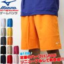MIZUNO◆ユニセックス ゲームパンツ 62JB7001 テニス バドミントン ウェア ミズノ