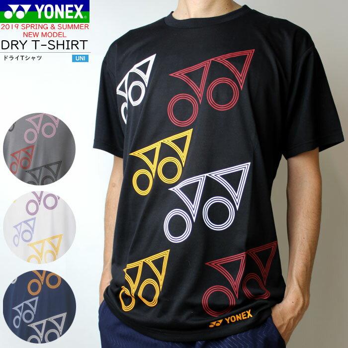 8f9ca93e73027 YONEX ヨネックス ソフトテニス ウェア ドライTシャツ 半袖シャツ 練習着[16364][ユニ