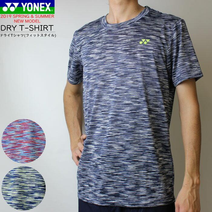a3e3629ca36ef YONEX ヨネックス ソフトテニス ウェア ドライTシャツ(フィットスタイル) 半袖シャツ 練習着[