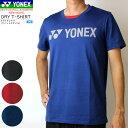 YONEX ヨネックス ソフトテニス ウェア ドライTシャツ(フィットスタイル)半袖シャツ 練習着[16416][ユニセックス:男女兼用]バドミントン【1枚までメール便OK】