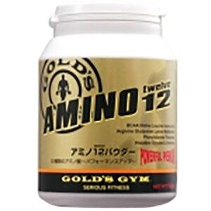 GOLD'S GYM(ゴールドジム)アミノ12パウダー