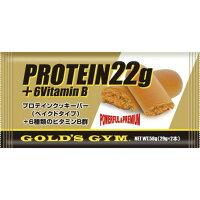ゴールドジムサプリメントGGPプロテインクッキーバー(ベイクドバー)2本F522020SS