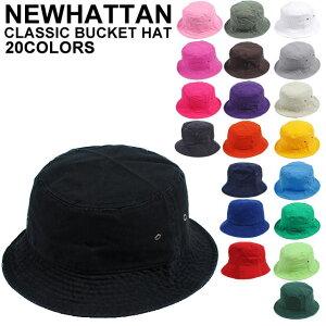 NEWHATTAN ニューハッタン / CLASSIC BUCKET HAT 20 COLORS クラシックバケットハット 全20色 アウトドア キャップ 帽子 メンズ ハット (hat001)