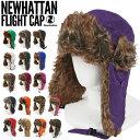 NEWHATTAN ニューハッタン / WATER PROOF FLIGHT CAP 12COLORS ウォータープルーフ フライトキャップ 全12色 帽子 小物 ニットキャップ…