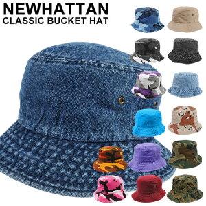 NEWHATTANニューハッタン/CLASSICBUCKETHATCHA、NAV、ROY、WOODLANDCAMO、DIGITALCAMO、DESERTCAMOクラシックバケットハットチャコール、ネイビー、ロイヤル、ウッドランドカモ、デジタルカモ、デザートカモ帽子メンズキャップヘッドウェアー(hat001)