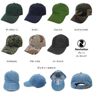 NEWHATTANニューハッタンキャップ帽子CAPスタンダードウォッシュドキャップ