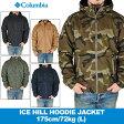 COLUMBIA [コロンビア] 裏フリース アウトドア フードジャケット アイスヒル フード ICE HILL HOODIE アウター メンズファッション 定番 PM3666