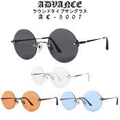 ADVANCEサングラス[アドバンス]AC-5007-1