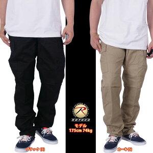 ROTHCOロスコミリタリーパンツカーゴパンツストリートファッション定番メンズプレーンカラー_2