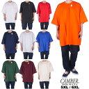 CAMBER キャンバー ビッグサイズ Tシャツ 半袖 メンズ レディース 大きいサイズ マックスウェイト 8オンス 厚手 無地 シンプル アメリカ ブランド USA規格 301C