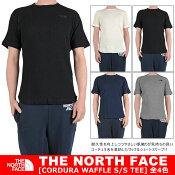 THENORTHFACEワッフル素材Tシャツ半袖NT11732-1