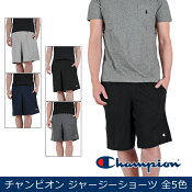 CHAMPIONジャージショーツ半ズボン[チャンピオン]85653-1